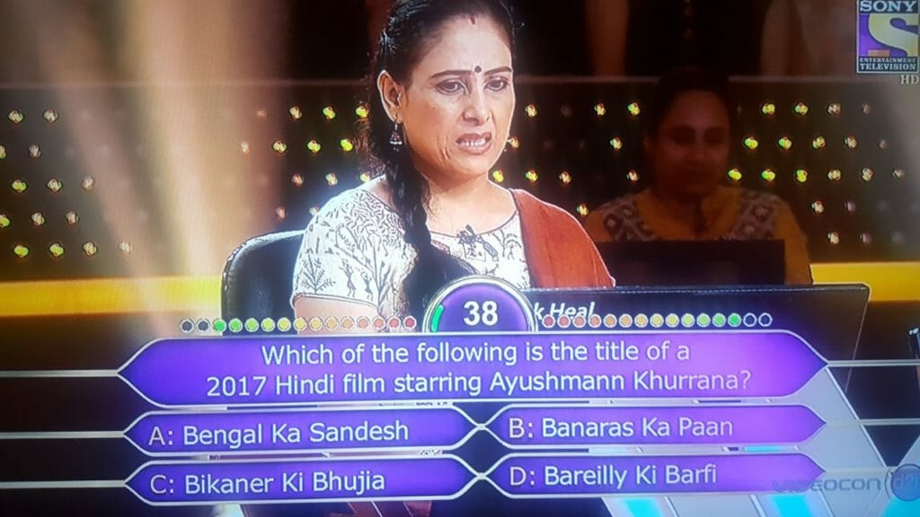 Anamika Majumdar kbc question