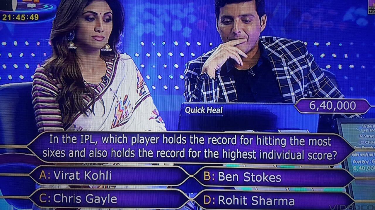 KBC IPL Question