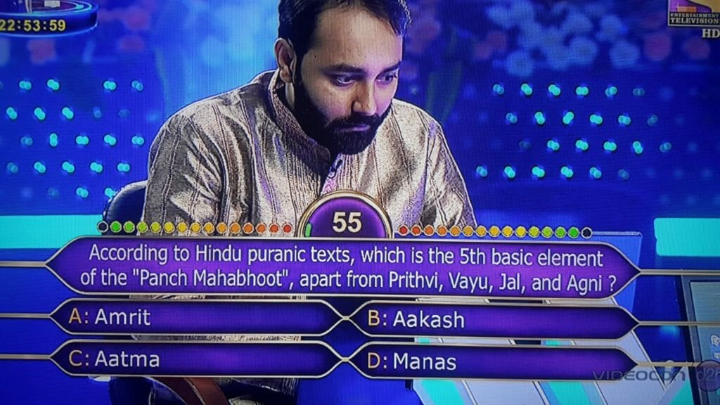 KBC question 1