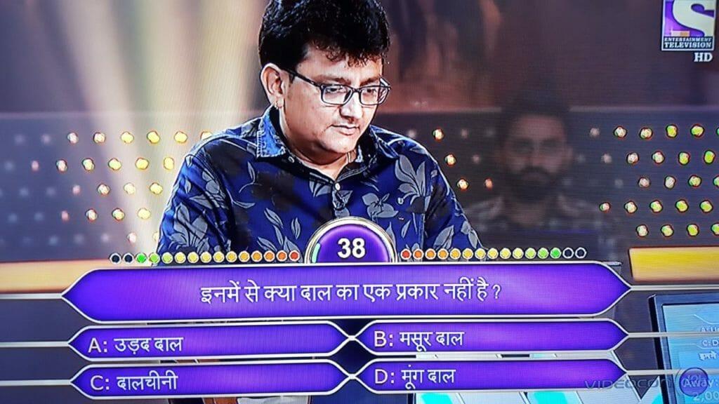 Nilesh Katrodiya kbc contestant 4
