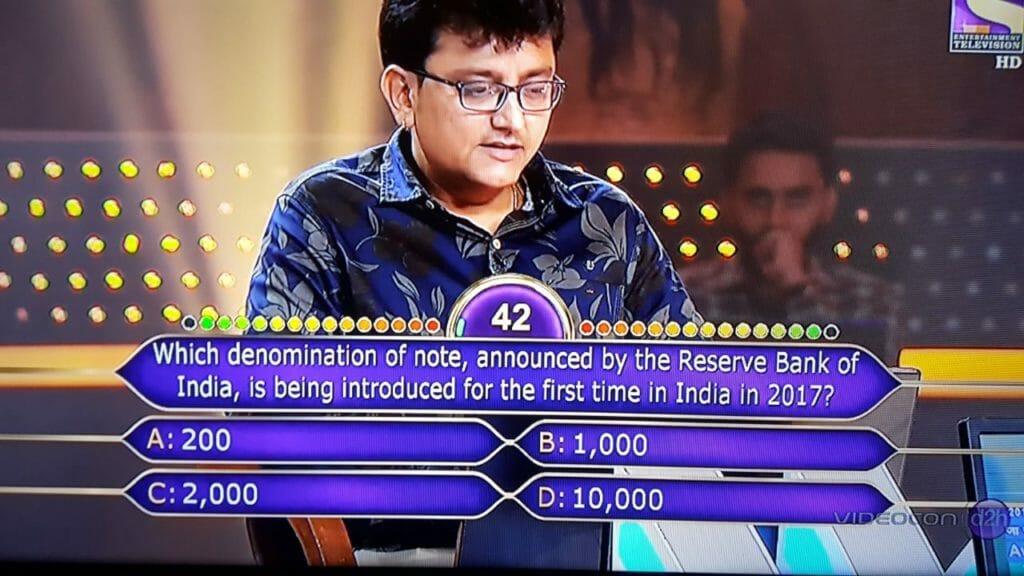 Nilesh Katrodiya KBC Contestant from Gujarat
