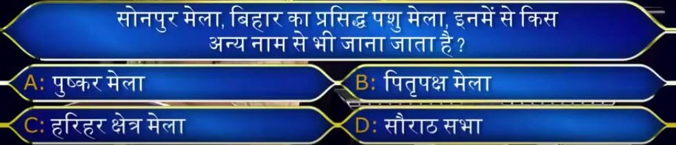 Ques no 3 hindi