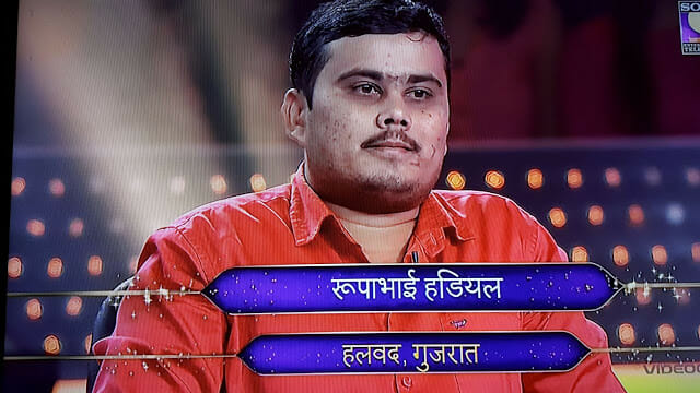Rupabhai Hadiyal from Gujarat KBC Contestant