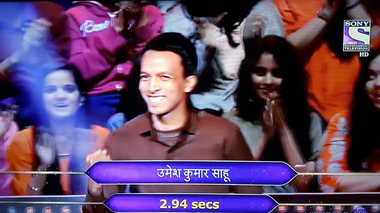 Umesh Kumar Sahu KBC Contestant