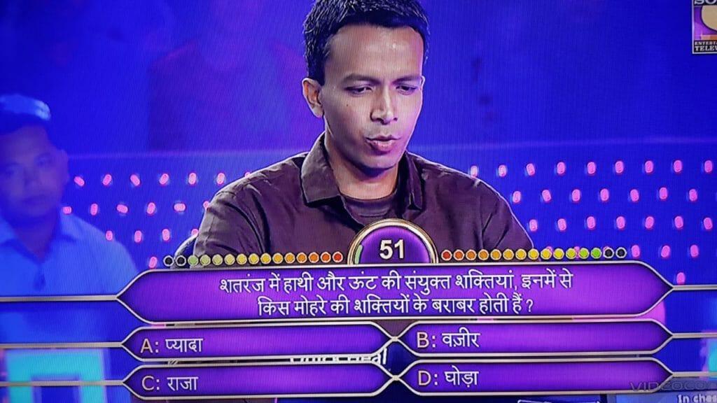 Umesh Kumar Sahu as KBC Contestant on the Hotseat 6
