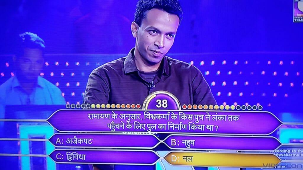 Umesh Kumar Sahu as KBC Contestant on the Hotseat 8