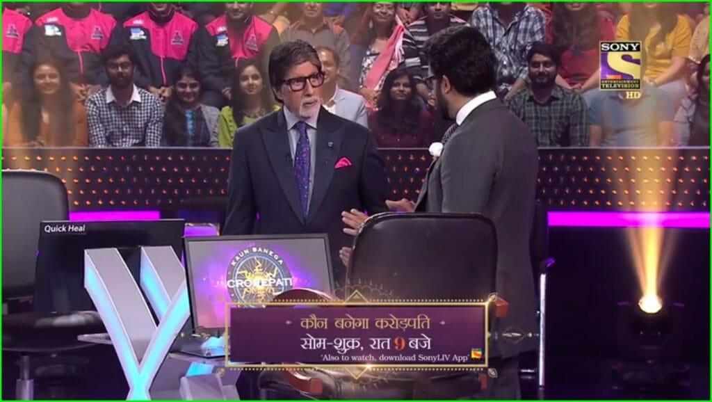 Kya hot seat par bethe Amitabh Bachchan de payenge Abhishek Bachchan ke sawaalon ke jawaab?