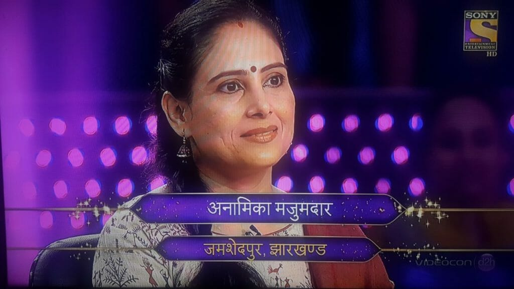 First Contestant of the week : Anamika Majumdar – She has won 1 Crore
