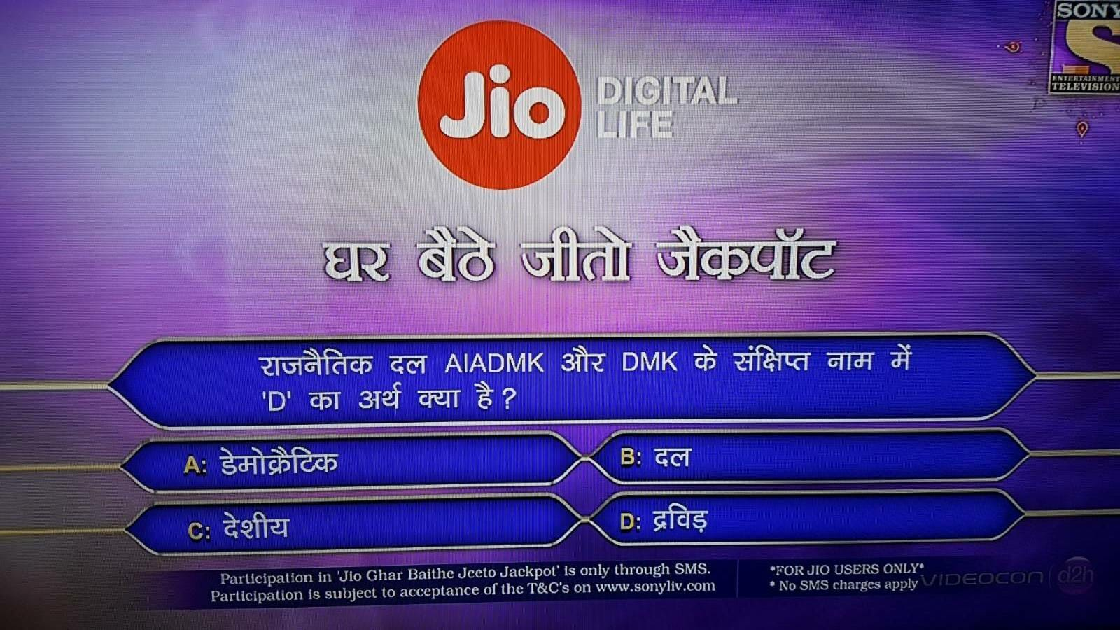 jackpot question kbc Todays