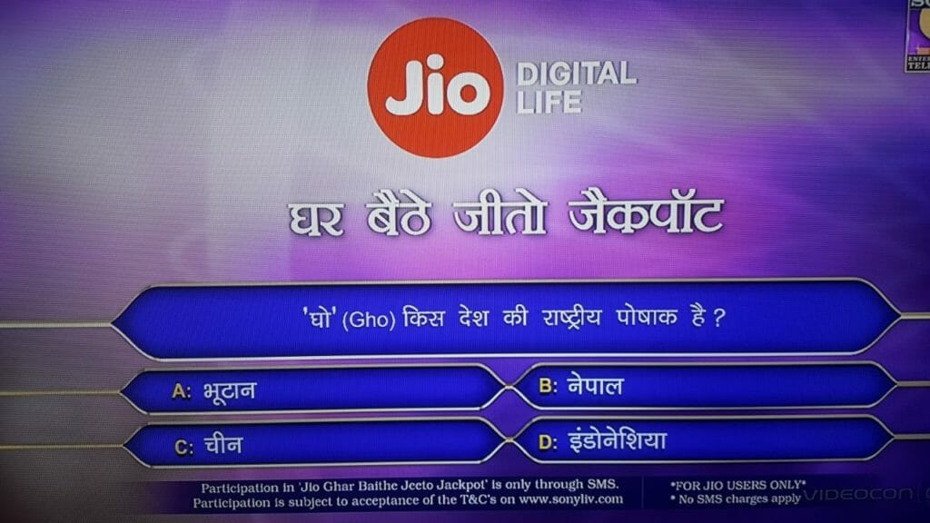 Ghar Baitho Jeeto Jackpot Question Day 49 Dated 2nd November