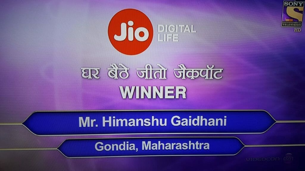 gbjj winners today