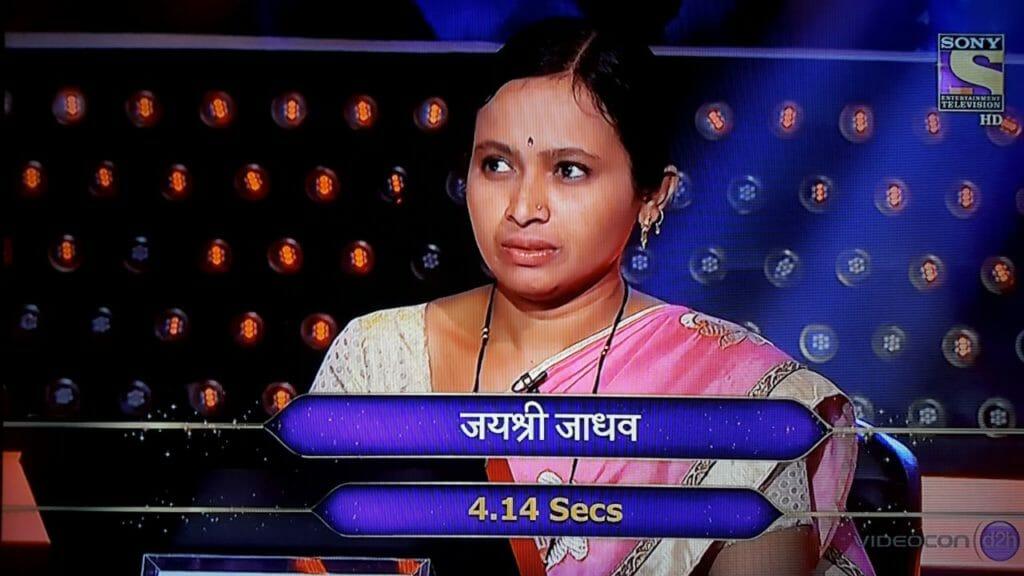 19th KBC Contestant Jayshree ka #KBC ki hotseat par bethne ka sapna hua poora!