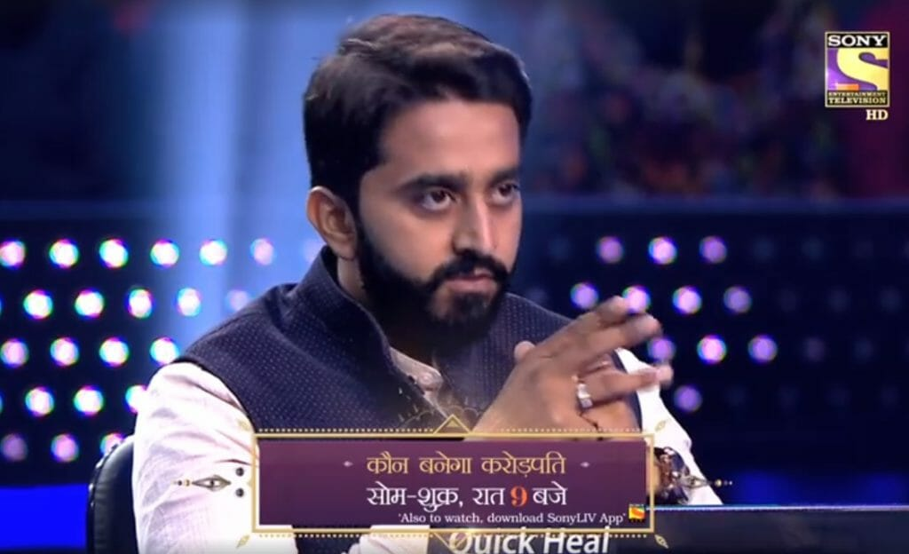 Amitabh Bachchan wants the young generation to take an inspiration from this KBC Contestant