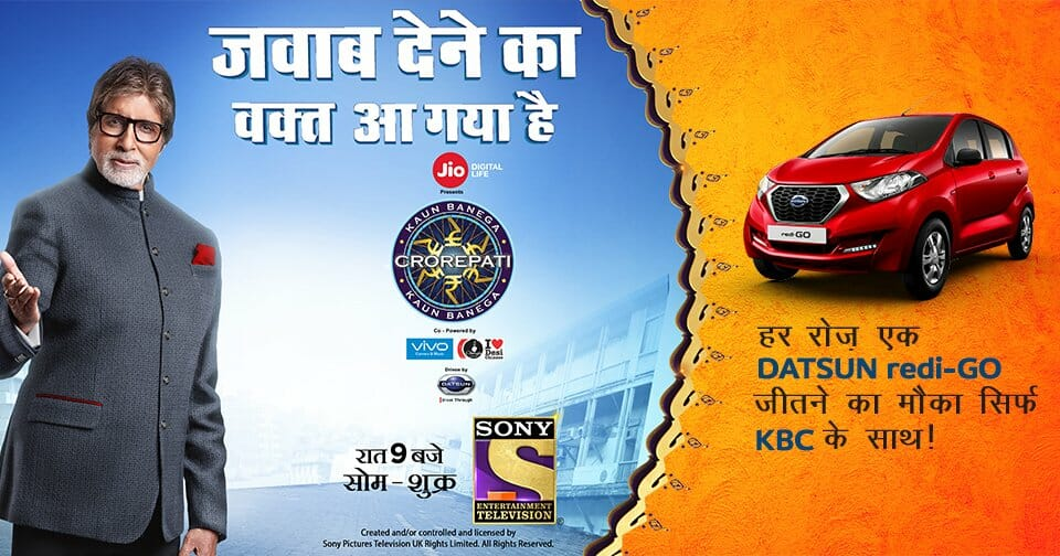 KBC Web Game Series : Play Like a Contestant : Day 4 Dated 26th September