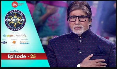 kbc episode no 25 dated 29th sep 2017