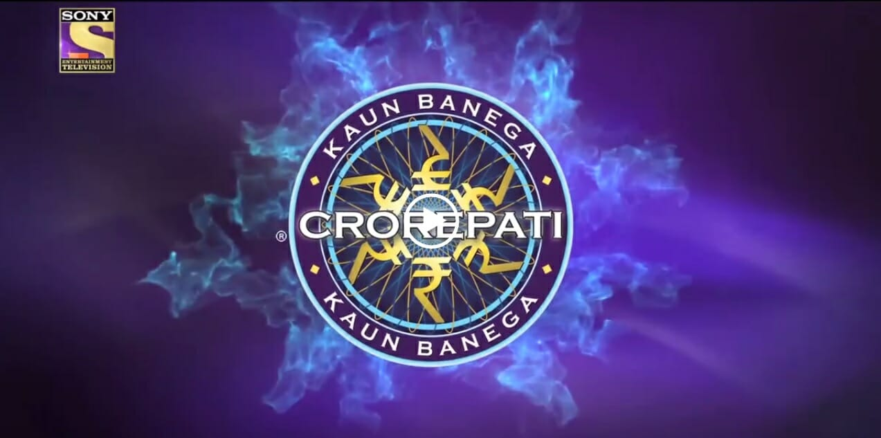 kbc exclusive video