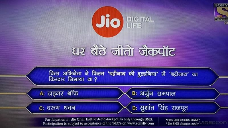 kbc gbjj question today