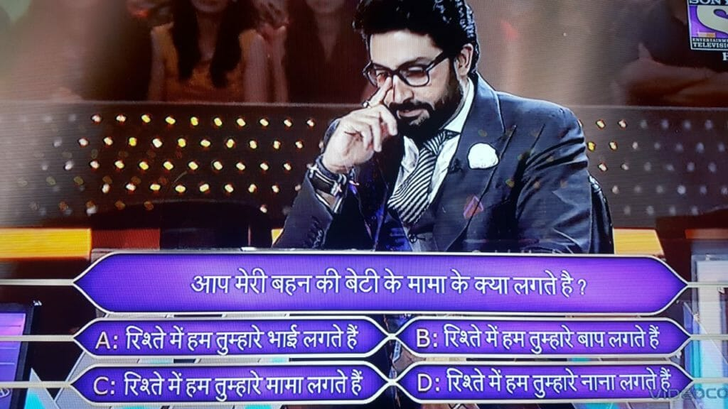 kbc question with Abhishek