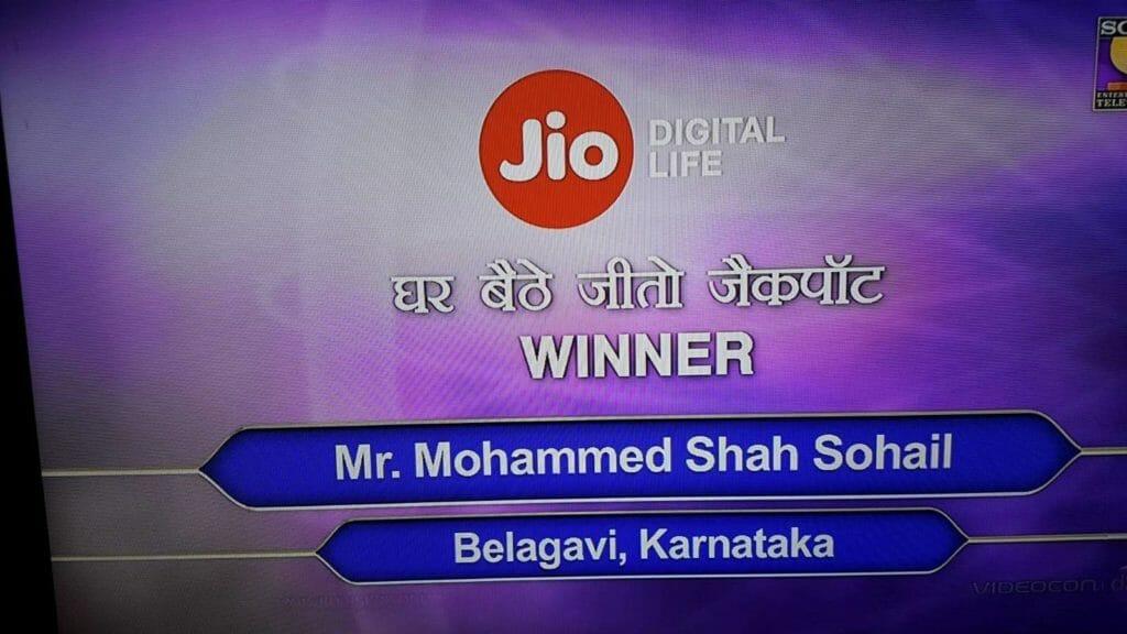 kbc winner gbjj