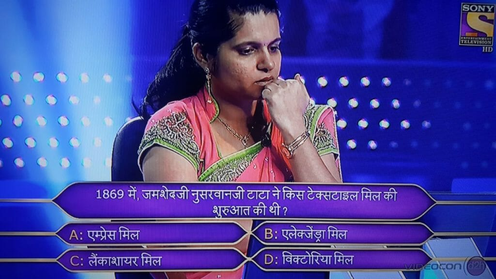 1 crore question