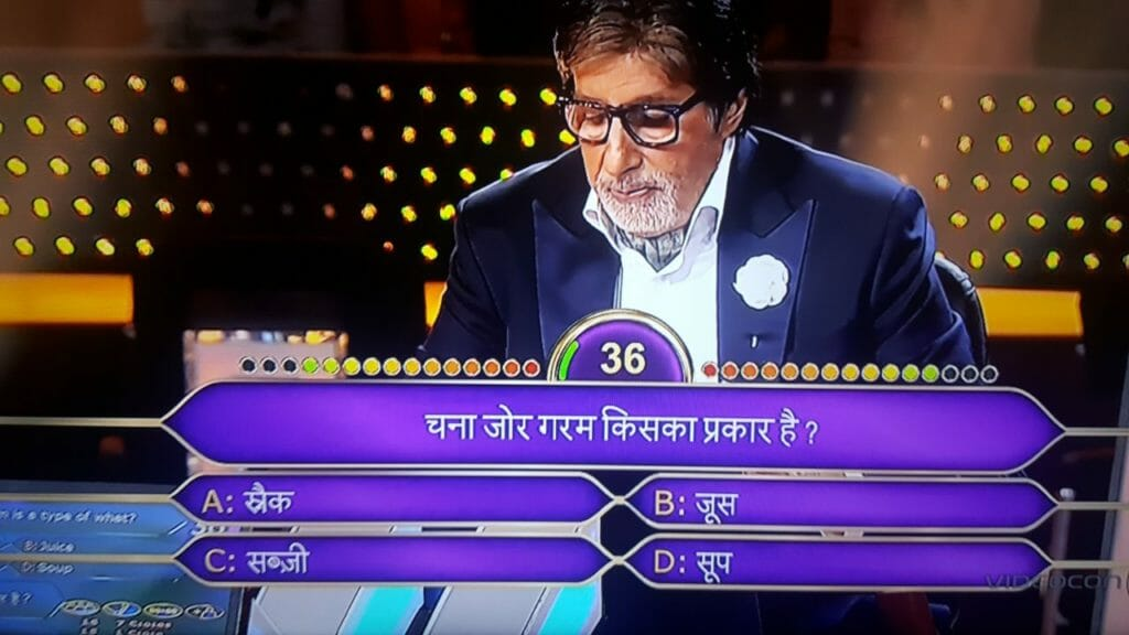 Aditya Dubey KBC Contestant 5