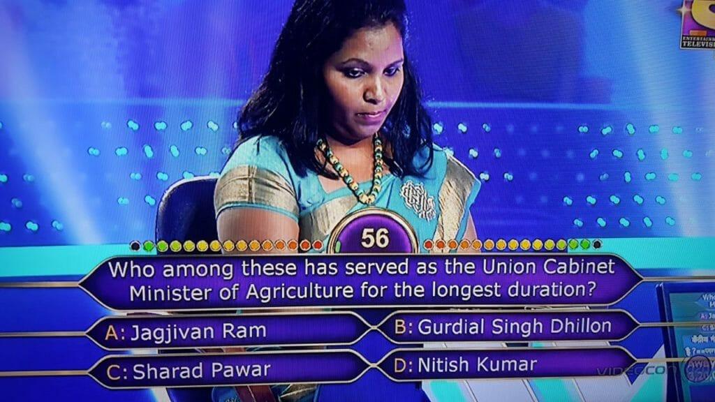 CAbinet question sharad pawar kbc
