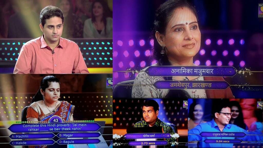 top 5 contestant of the kbc season 9