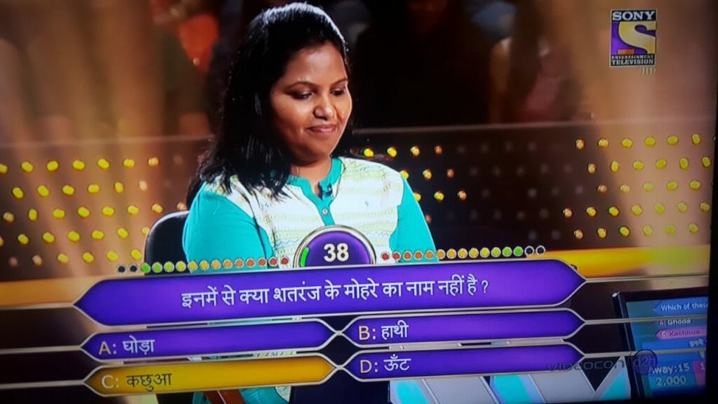 Dr. Sonali Reddy KBC Contestant on the Hot Seat 1