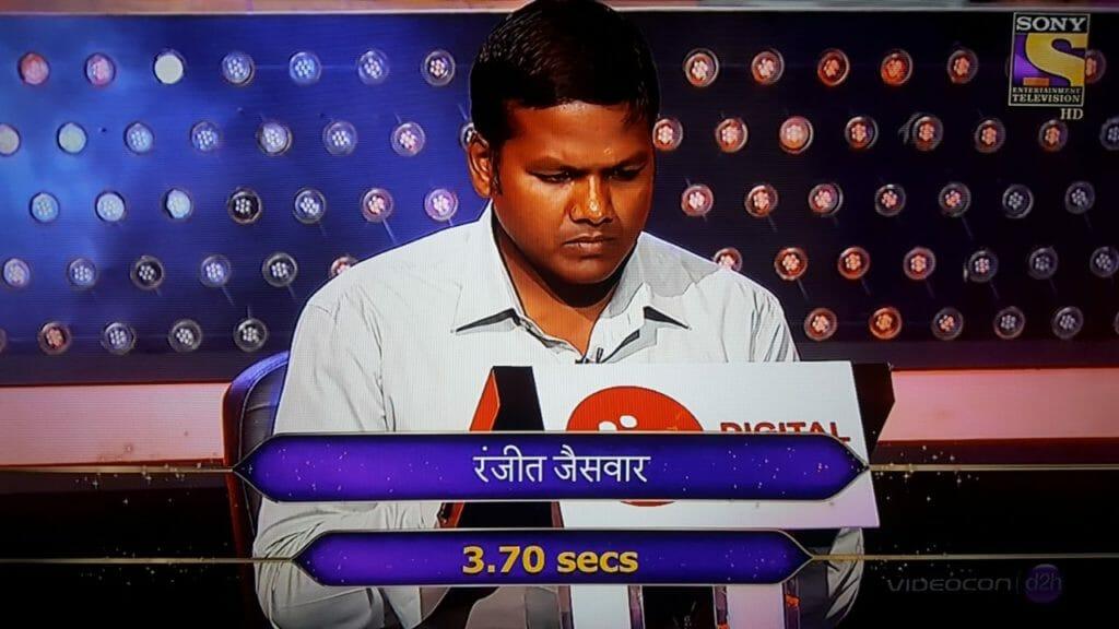 KBC Contestant Ranjeet Jaiswar