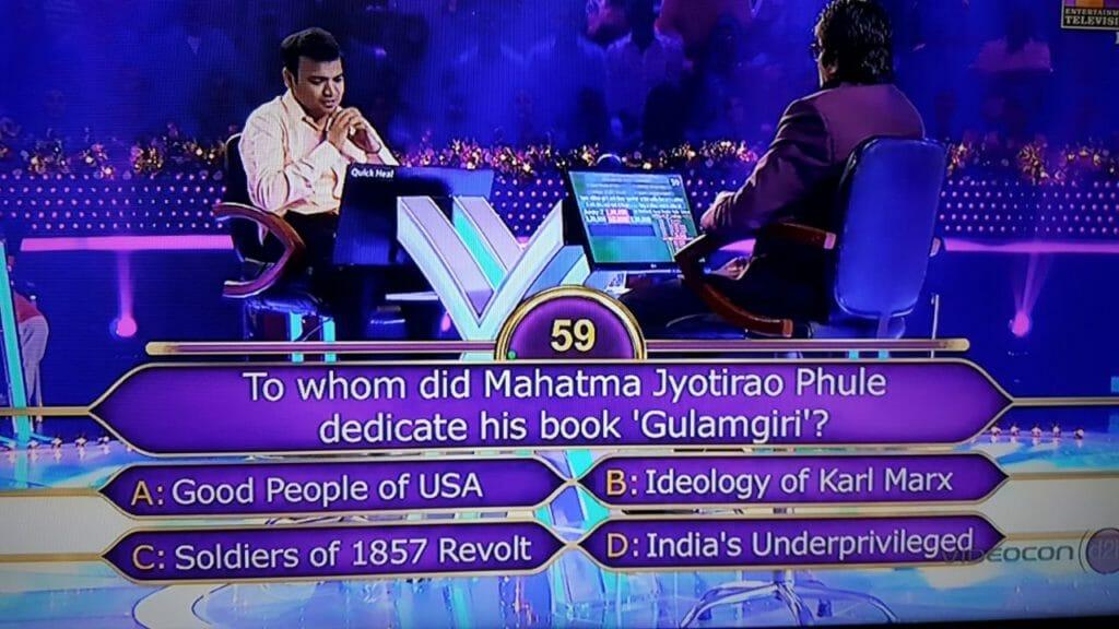 Mahatma Jyota