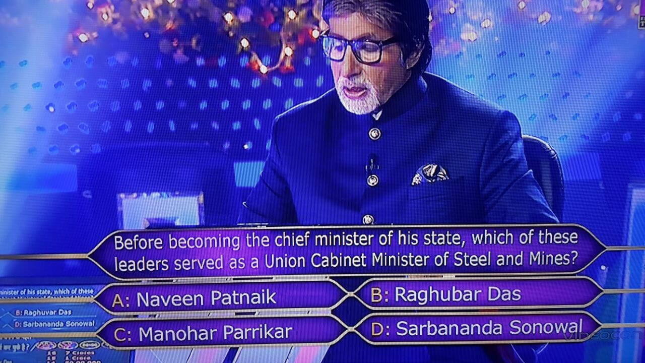 Ques Before becoming the chief minister of his state, which of these leaders served as a Union Cabinet Minister of Steel and Mines