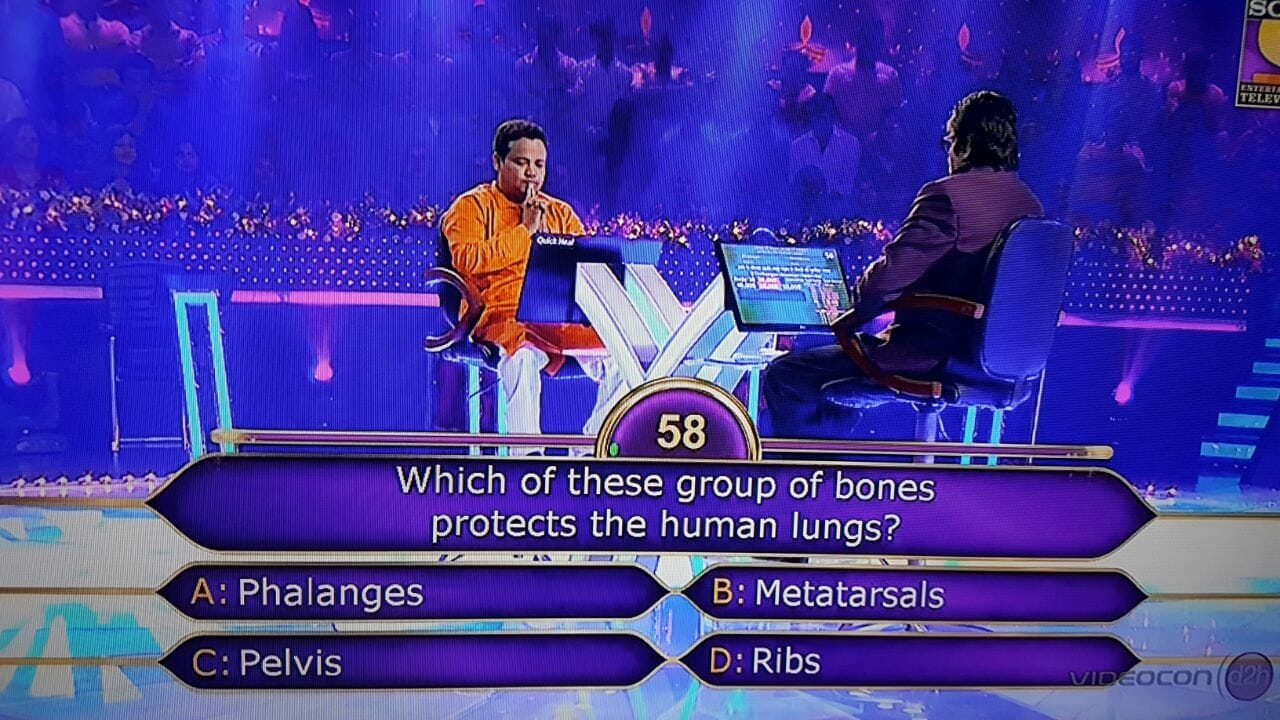 Ques Which of these group of bones protects the human lungs