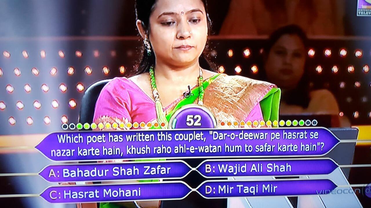 """Ques : Which poet has written this couplet, """"Dar-o-Deewar pe hasrat se nazar karte hain, khush raho ahl-e-watan hum to safar karte hain""""?"""