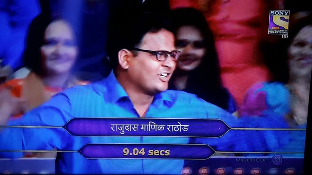 Rajudas Rathod from Beed as a KBC Contestant on Hotseat