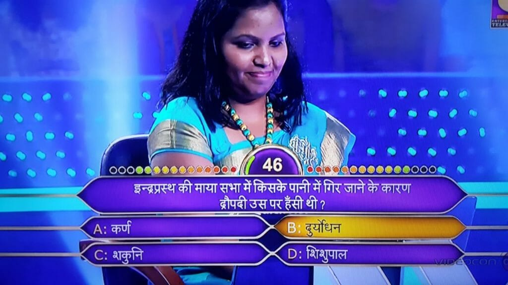 Ramayan KBC Question
