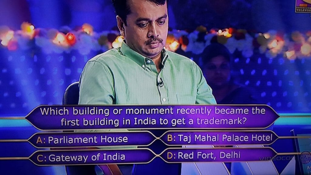 Which building or monument recently became the first building in India to get a trademark