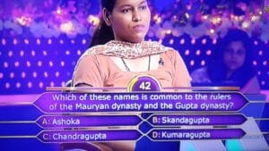 Ques : Which of these names is common to the rulers of the Mauryan dynasty and the Gupta dynasty?
