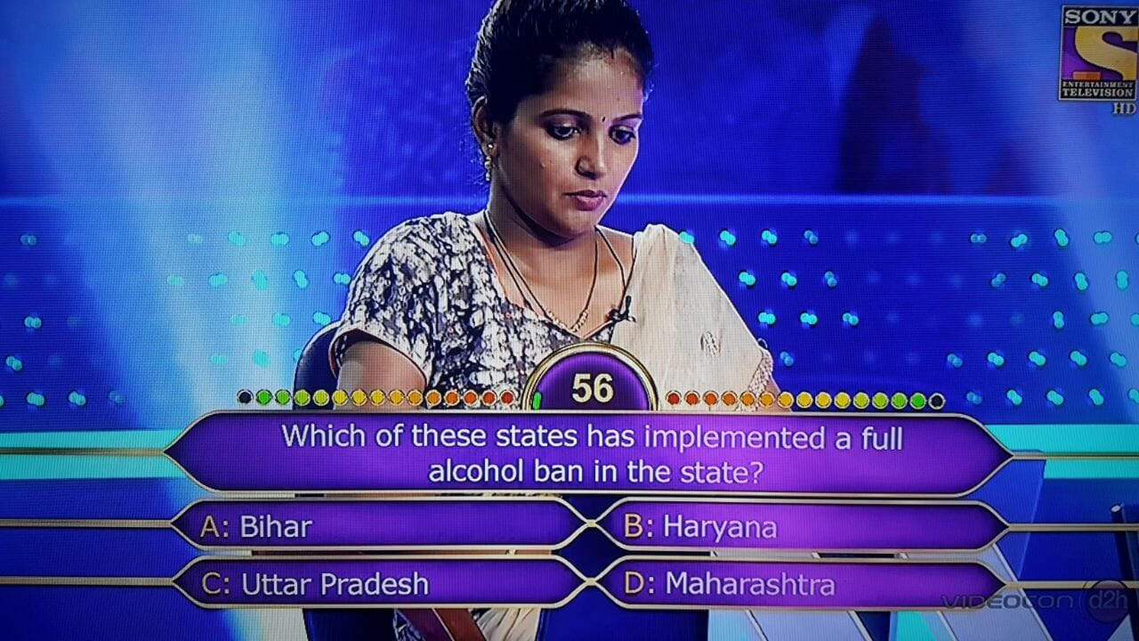 aarti panwar kbc question 7