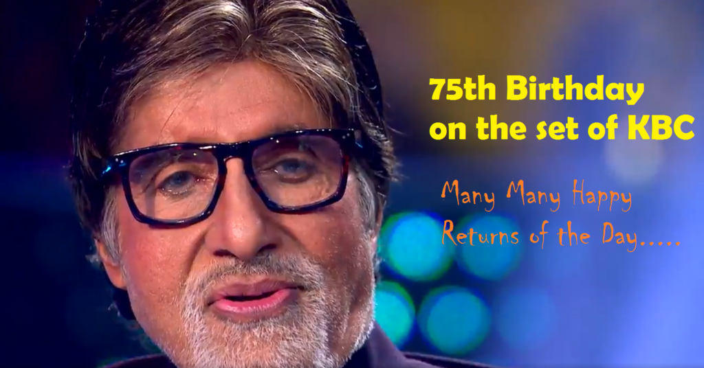 amitabh kbc birthday