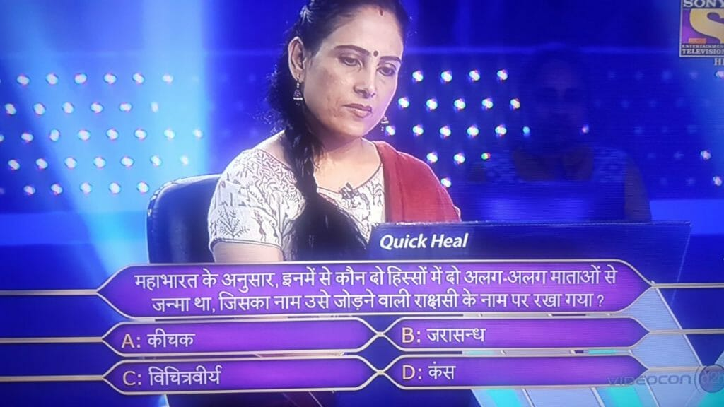 anamika majumdar question