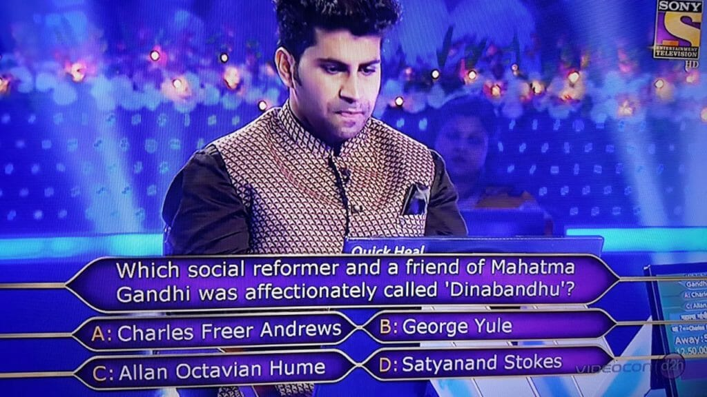 dinbandhu kbc question