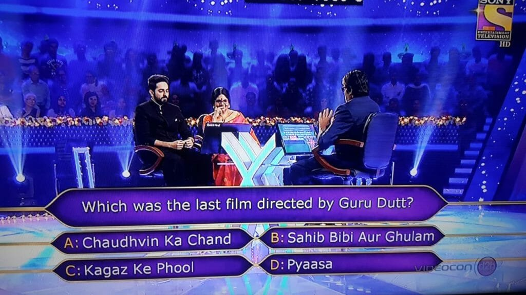 film directed guru datt kbc