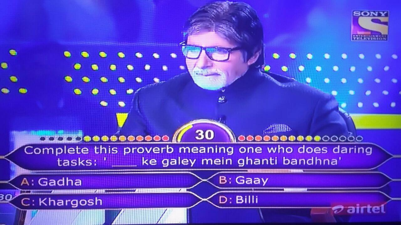 galley mein ghanti bandhana