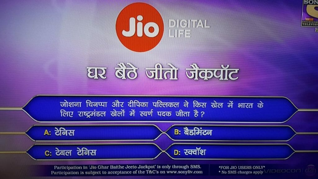 Ghar Baitho Jeeto Jackpot Question Day 45 Dated 27th October