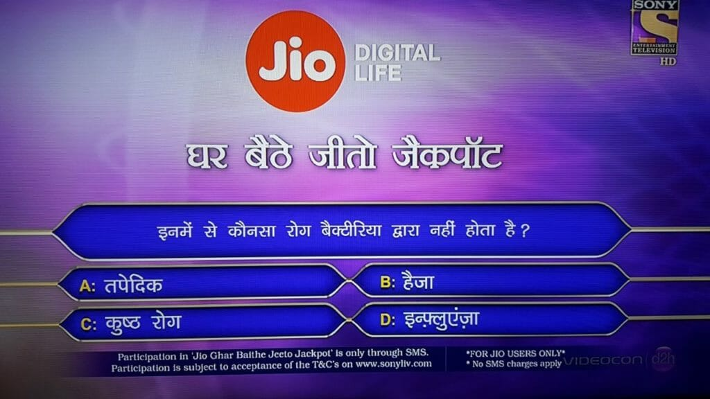 Ghar Baitho Jeeto Jackpot Question Day 41 Dated 23rd October