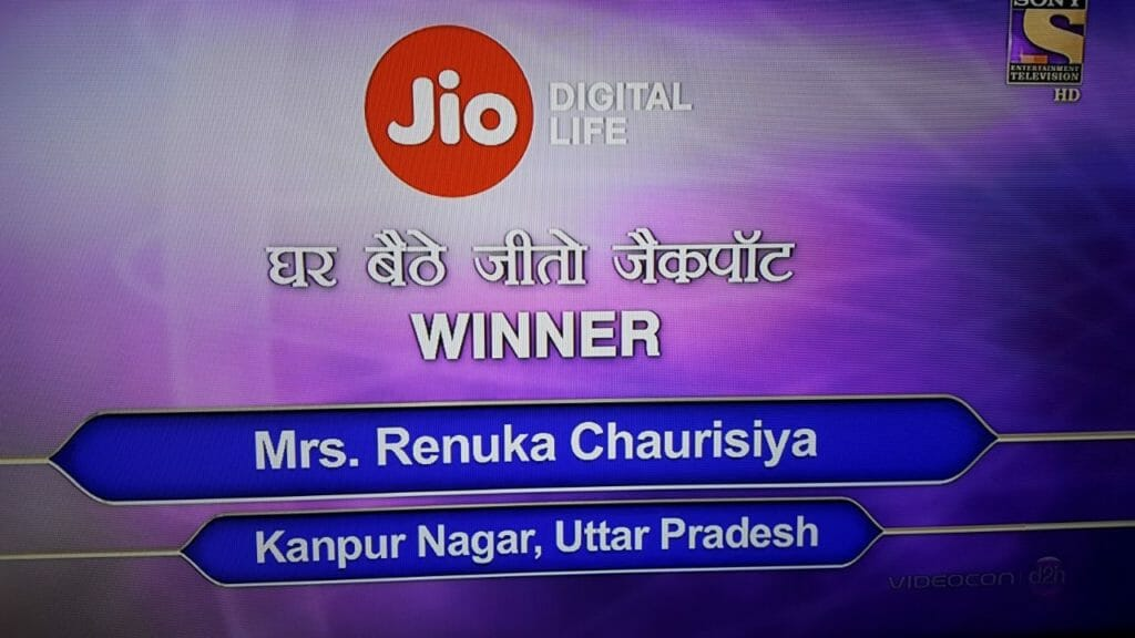gbjj winner 26102017