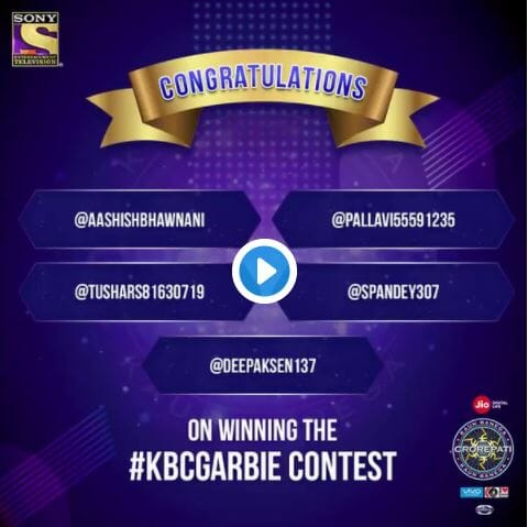 kbc garbie contest winner