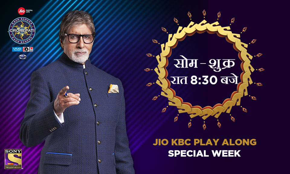 kbc play along sepcial week on sony tv
