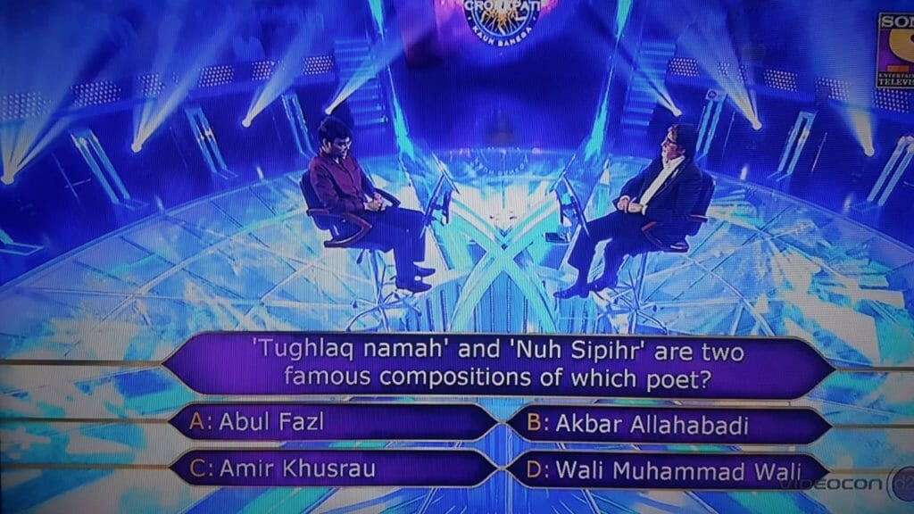 kbc question 'Tughlaq namah' and 'Nuh Siphir' are two famous compositions of which poet