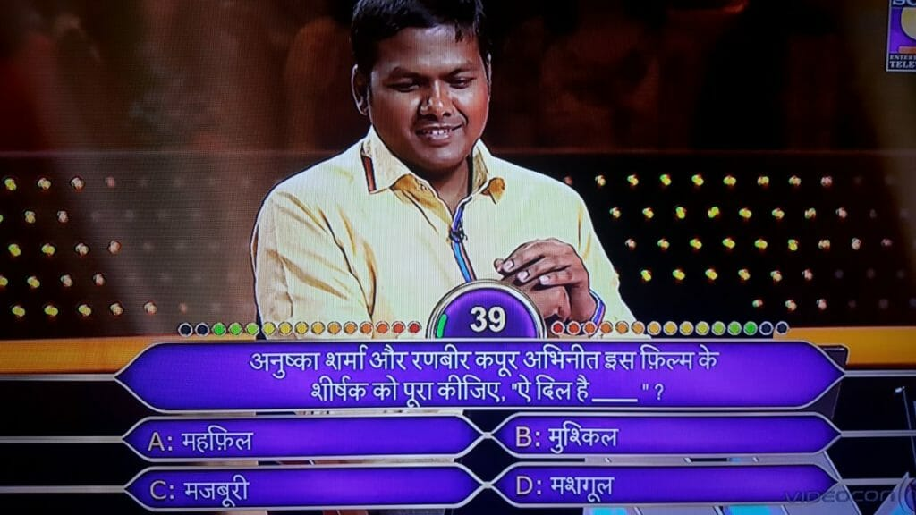 kbc question asked from Ranjeet Jaiswar